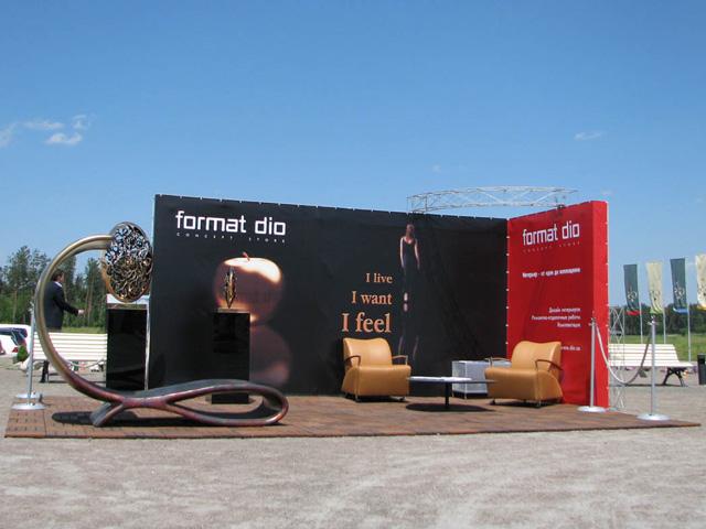 Эксклюзивный выставочныйс тенд для компании format dio, стенд с фермовых конструкций, стенд с ферм, эксклюзивный выставочный стенд, заказ выставочного стенда, дизайн выставочного стенда, аренда выставочного стенда, стенд на выставку киев, уникальный выставочный стенд, производство выставочного стенда, застройка выставочного стенда, стенд на выставку, завтройка выставочного стенда, стенд выставочный, каркас металлические фермовые конструкции